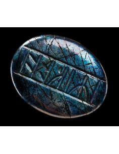 Réplica Runa de Kíli - El Hobbit - La desolación de Smaug