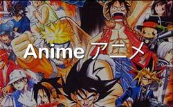 Comprar merchandising de Anime